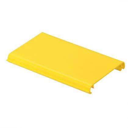 PANDUIT FRHC4YL2 Крышка канала FiberRunner 100 мм x 100 мм, защелкивающаяся, 2 м, желтая (4 шт. х 2 м, цена за 1 м)<img style='position: relative;' src='/image/only_to_order_edit.gif' alt='На заказ' title='На заказ' />