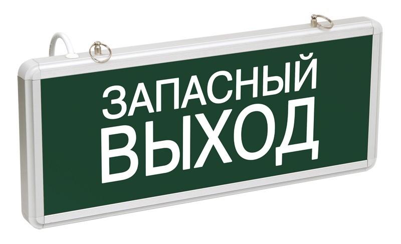 IEK LSSA0-1002-003-K03 Светильник аварийно-эвакуационный на светодиодах ССА1002, 1.5ч, 3Вт, односторонний, ЗАПАСНЫЙ ВЫХОД