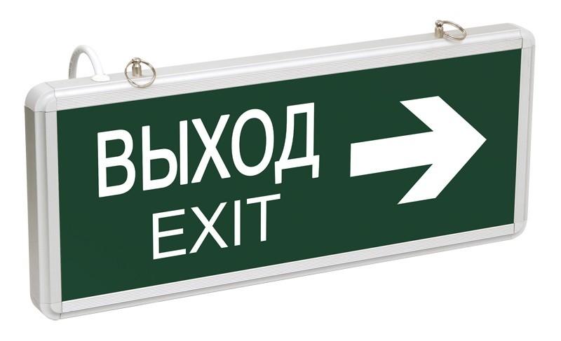 IEK LSSA0-1004-003-K03 Светильник аварийно-эвакуационный на светодиодах ССА1004, 1.5ч, 3Вт, двусторонний, ВЫХОД EXIT стрелка направления